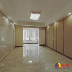 华润翡翠城 边户三房 三面采光 通风极好 精致装修