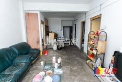 翠堤春晓东区毛坯两房,老证急售,随时看房