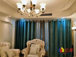 汉阳区 四新 绿地中央广场 3室2厅2卫  108.43㎡