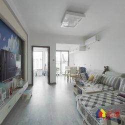 广电兰亭荣荟 2室1厅 145万