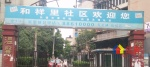 杨汊湖 常青一垸 房东直降10万 急售 精装两房 临近6号线,武汉江汉区汉口火车站常青一路22号二手房2室 - 亿房网