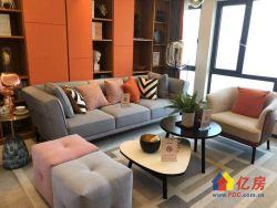 (直售)现房复式公寓  5.4米层高 带天然气  即买即交房