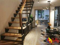 新房无税,后湖,5.2米现房,复式楼,带阳台,正二环,地铁