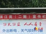 正江滩对面 小高层电梯房 通透带双阳台 对长春街小学 总价低,武汉江岸区二七江岸区二七街沿江大道长江二桥处二手房3室 - 亿房网