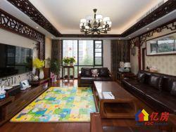 满五年金地莱茵中国风豪装洋房复式赠送5个露台和空中花园