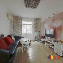 汇东南湖新村,精装两房,满五税少,诚心出售