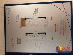 碧桂园克拉公馆5.2米层高带天然气复式楼宏图大道