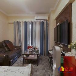 苗栗路地铁口 开源阳光城 精装一室一厅 带阳台可拎包