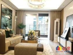 东原阅境 145万 3室2厅1卫 精装修,阔绰客厅,超大阳台