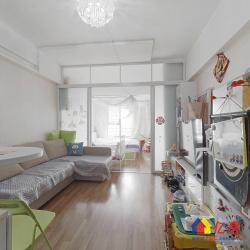 开源阳光城  生活便利  温馨舒适 一居室 采光好 老证