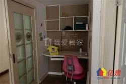 阳光新苑 141万急售 不限购 可贷款  中间楼层