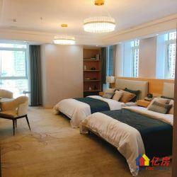 远洋汉口中心武汉中心CBD,SOHO型公寓一手新房无税
