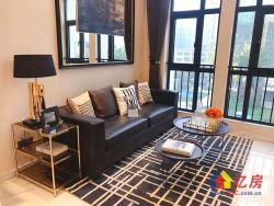 华生城首府宜家旁,首付30万起天然气住宅式公寓,送双阳台5.2米层高