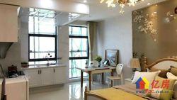 吴家山佳柏现代城 轻轨旁小户型 配套成熟 新房有折扣免费看房