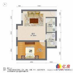 江汉路D铁口宝利金国际广场两证已满2年1房可改2房电梯好房出