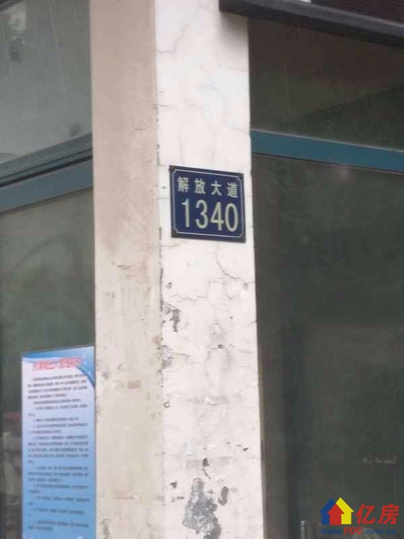 常阳永清城  正规三房 高层 有 有钥匙 随时看,武汉江岸区永清江岸区解放大道1340号二手房1室 - 亿房网