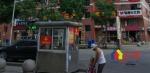 古田华生城市广场北区 精装电梯两房 拎包入住 楼层好  急售,武汉硚口区古田硚口长丰大道城华路二手房2室 - 亿房网