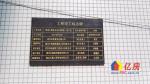 银湖九号旁 七号线地铁口 不限购不限贷无需任何后期费用现房,武汉东西湖区金银湖东西湖区马池中路9号(金银湖管委会旁)二手房2室 - 亿房网