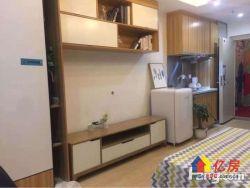 铂顿国际公寓 光谷步行街附近 小户型公寓 不限贷 新房现房