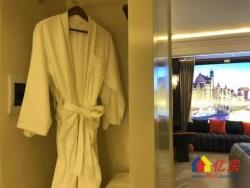 途家斯维登酒店入驻光谷东 包租十年月返3500