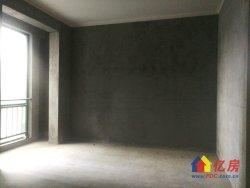 银湖鑫城 商业500米 证满税低中间楼层 通透四房165万