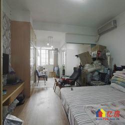 香港印象 70年产权 朝南精装一居室出售
