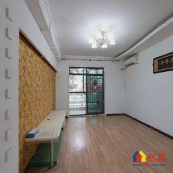 地理位置方便 业主诚心出售看房方便。