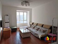 百瑞景中央生活区4期,精装三房,两证满二,非常诚心的价格,楼层很好,采光很好,快快快