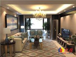 武汉院子  亚洲十大豪宅  依山傍水山清水秀70年产权