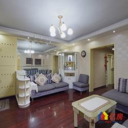 单价1.67万江汉北路3楼通透精装直住三房118平