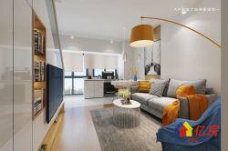 急售,首付15万买小两房,5.4米层高,带天然气,大阳台