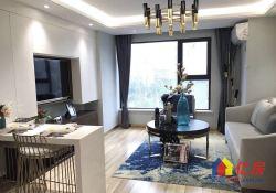 光谷青年汇38到72平公寓,一手新房,不限贷,近地铁站