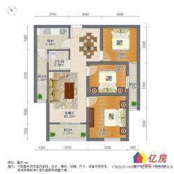 证满2 亚贸陆总 天下龙岭广场自带盒马鲜生 89平简装3房