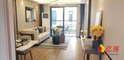 +年终特价+一线江景,滨江金茂府,正地铁口,送超大阳台,97平精装三房