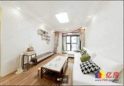 尚湖熙园 精装送家具家电好楼层超值三房出售