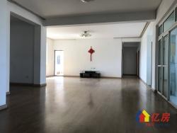 武汉天地滨江苑三期 200平 四房 带超大阳台 业主诚心出售