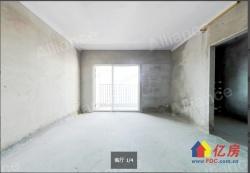 江汉人家 毛坯新房小区中间单价最低的一套