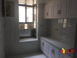 竹叶新村 95万 低总价 带煤管 小两居室 老证出售