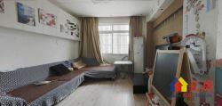 汇东南湖新村精装三房,满五,看房方便,诚心出售.采光好
