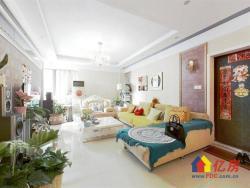 三阳路大智路 朝南3房 安静位置 舒适楼层性价比高 居家