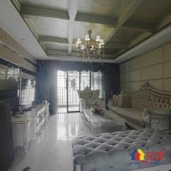 万锦江城 全欧式好装 通透大三房 可看江景  业主诚售