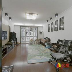 怡康苑南区三室中高楼层,视野开阔,房东置换诚意出售