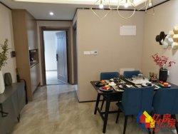 王家湾商圈保利庭瑞阅江台新房楼层可选看房包接送