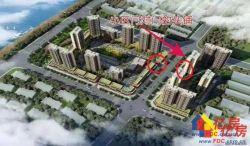 花样年锦绣城3千户唯一大门旁12米高买二做四层带天然气现铺