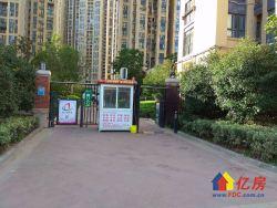 奥林匹克花园 永旺旁 地铁边 户型好 看房方便