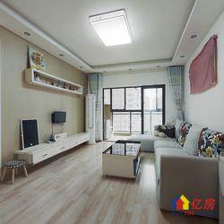 此房为中间楼层两房,户型方正,自住精装修,