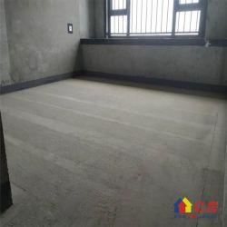 汉阳3号线 地铁口 急售 大三房 保利香颂 高楼层 南北通透