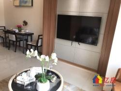 首付30万毛坯复式楼带天然,武汉客厅旁小两房,3轨交汇地铁口