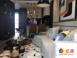 汉西时代新世界,小户型学区住宅,配套齐全,小区环境优美,宜投资宜过渡,开发商直售