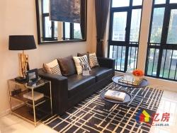 华生城首府宜家旁,首付30万起天然气住宅式公寓,送双阳台5.